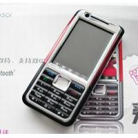 Buy cheap Mobile Phone K630i from wholesalers