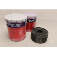 Buy cheap High Strength Clear Epoxy Glue , Epoxy Cement Glue Structural Paste Adhesive from wholesalers