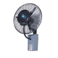 Buy cheap Mist Fan Wall Mounted 26 Inch Standing Mobile Type 650mm Remote Controller from wholesalers