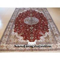 Buy cheap Persian Oriental Carpet from wholesalers