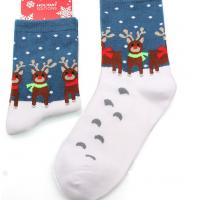 Buy cheap Children's Christmas Ankle Socks from wholesalers