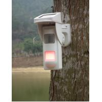 Buy cheap Outdoor Independent PIR Sensor Intrusion Alarm System For Warning Deep Water Danger from wholesalers