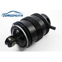 Buy cheap OEM Rebuild Rear Left Air Suspension Spring Bag for Mercedes E - Class W211 2003 - 2009 from wholesalers