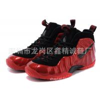 Buy cheap 2015 New Bulls Over Broadways 10s Mens Athletic Basketball Shoes Men   RI-85 from wholesalers