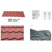 Buy cheap Long Span Aluminium Roofing Sheets Nigeria Color Stone Chip Coated 1300mm Length from wholesalers