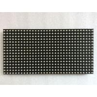 Buy cheap Epistar Chip Led Display Modules Waterproof Outdoor Led Screen Module P6 from wholesalers