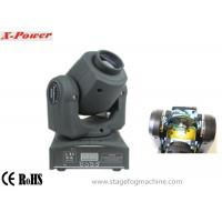 Buy cheap Professional 12 Watt White Led Moving Head Lights  7 Colors Wheel  Mini Size  Plasric Body X-74 from wholesalers