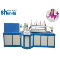 Buy cheap 3 Layers Biodegradable Paper Drinking Straw Making Machinery PLC Control from wholesalers