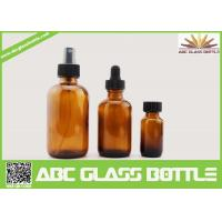 Buy cheap 4oz 2oz 1oz 1/2oz 120ml 60 ml 30ml 15ml Amber Boston Round Glass Bottle For product