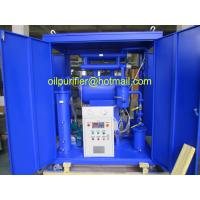 Buy cheap Hot new product Insulating oil filtering machine,Insulation oil purification plant, portable cable oil purifier from wholesalers