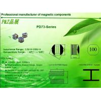 Buy cheap PD73 Series 1.0μH~330μH SMD Unshield Power Inductors Round Size from wholesalers