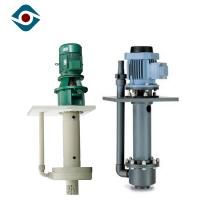 Buy cheap High Pressure Submersible Pump Vertical Long Shaft Pump Electric 5~500 m³/h Capacity Rate from wholesalers