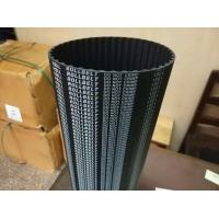Buy cheap Oil Resistant Rubber Transmission Belt Multi Size With High Transmission Efficiency from wholesalers