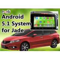Buy cheap JADE Honda Video Interface , multimedia video interface Including Online map from wholesalers