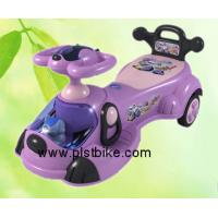 Buy cheap new style baby swing car from wholesalers