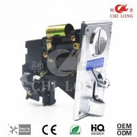Buy cheap Plastic Panel Vending Machine Coin Acceptor Mechanism CPU Programmable from wholesalers