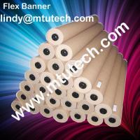 Buy cheap PVC banner materail from wholesalers