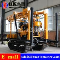 Buy cheap China In Stock XYD-3 Crawler Hydraulic Core Water Well Drilling Rig For Sale from wholesalers