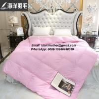 Buy cheap Hotel four seasons luxury goose down and feather comforter set from wholesalers