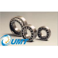 Buy cheap 1207 Self-aligning Ball Bearings/brass cage/best price/High precision/best quality from wholesalers