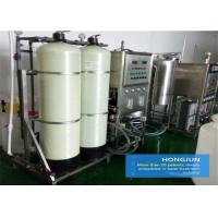 Buy cheap Food Industry Industrial Water Filtration Systems Large Production Capacity from wholesalers