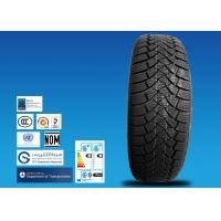 Buy cheap Excellent Handling Snow Performance Tires LT215 / 75R15 / Winter Car Tires from wholesalers