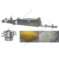 Buy cheap Complete Production Line Bread Crumb Making Machine 100kg / Hr -- 1000kg / Hr from wholesalers