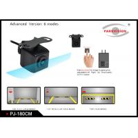 Buy cheap 3G1P Lens Multi View Camera DC 12V Support 4 - Way Video Recording And Playback from wholesalers