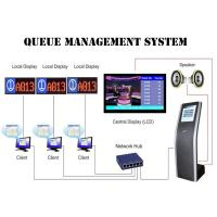 Buy cheap Multiple Language Arabic Token Number Queue Management System with Virtual Calling Terminal from wholesalers