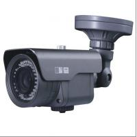 Buy cheap PAL / NTSC Sony CCD 420TVL IR Outdoor Waterproof Camera With Anti - reflection Glass from wholesalers
