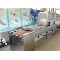 Buy cheap Stainless Steel Food Sterilization Equipment , Industrial Food Drying Equipment from wholesalers