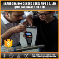 Buy cheap 2 inch stainless steel pipe price from wholesalers