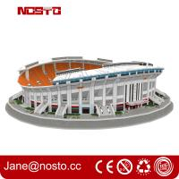 Buy cheap 3D Puzzle Stadium | Make A Perfect 3D Football Stadium Replica Paper Model from wholesalers