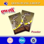 Buy cheap Qwok 10g goat meat taste seasoning powder bouillon powder from wholesalers