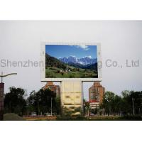 Buy cheap Advertising SMD LED screen Energy Saving / Commercial LED matrix display from wholesalers