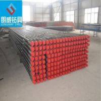 Buy cheap 2 3/8'' Drill Pipe for Sale from wholesalers