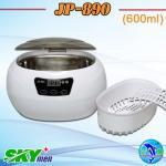 Buy cheap Skymen digital ultrasonic bracelet cleaner JP-890, 600ml from wholesalers