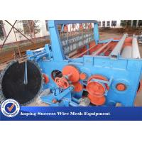 Buy cheap Industrial Shuttleless Rapier Weaving Machine , Shuttleless Rapier Loom 2.2kw from wholesalers