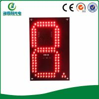 Buy cheap Hidly red color 8inch led digit sign product