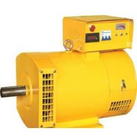 Buy cheap STC AC Brush Electric Generator Three Phase 380v 50hz With Good Price from wholesalers