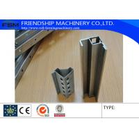 Buy cheap Electrical Cabinet Frame Roll Forming Machine 9 Folder Section Bar Making Machine from wholesalers