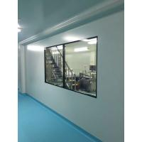 Buy cheap Hospital Modular Clean Room 5mm Tempered Glass Double Glazing Window Aluminum Frame from wholesalers