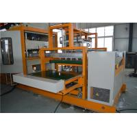 Buy cheap new condition performance PS foam box thermocol machine, lunch box production line from wholesalers