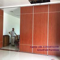 Buy cheap acoustic partition walls for hotel folding partition suppliers for hotel sound proof movable partition wall from wholesalers