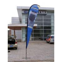 Buy cheap Feather Flag (FL-011) from wholesalers