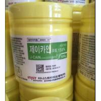 Buy cheap J CAIN Anesthetic  Cream Numbing Cream from wholesalers