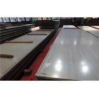 Buy cheap s32760  duplex steel plate 0.5 - 20mm,Super Duplex Stainless Steel Plate S32750,S32760 from wholesalers