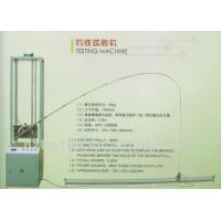 Buy cheap Professional Fishing Rod Equipment from wholesalers