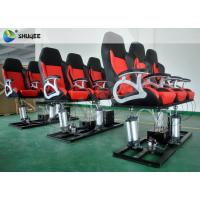 Buy cheap 7.1 Audio System 5D Imax Movie Theaters With Special Effect System And Motion Chair product