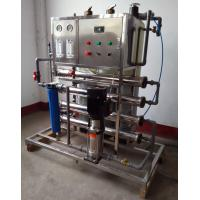 Buy cheap TM-Mineral water production line,water treatment.storage tank and packing machine from wholesalers